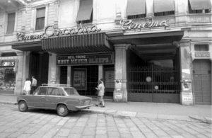 Teatro Carcano quando si chiamava Cinema Arcadia