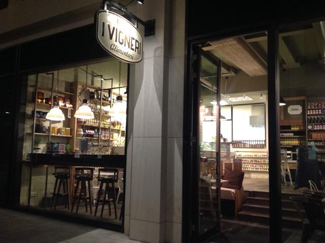 Insegna per il caff alimentari i vigneri ad amburgo - Agenzie immobiliari ad amburgo ...