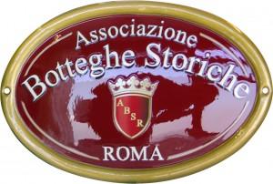 """Targhe per l'Associazione delle """"Botteghe Storiche"""" di Roma"""