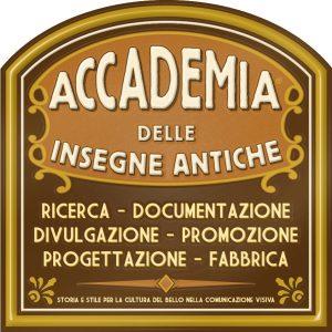 Logo dell'Accademia delle Insegne Antiche
